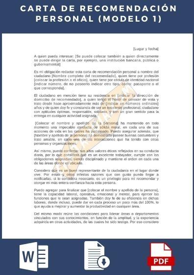 carta de Recomendación Personal ejemplo 1